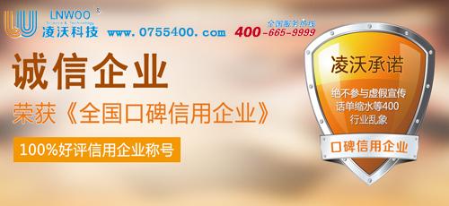 如何挑选适合企业的广州400电话的套餐