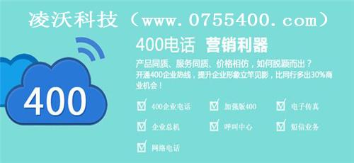 什么是广州400电话企业彩铃?