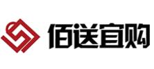 北京佰送宜购信息科技有限公司