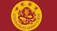 世界华商(北京)投资管理顾问有限公司