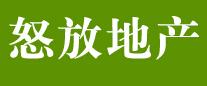 北京怒放房地产投资咨询有限公司