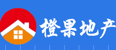 深圳市橙果房地产顾问有限公司