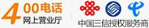 深圳市凌沃网络科技有限公司